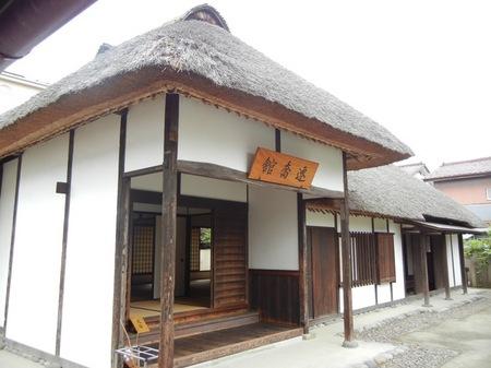 iwatsuki18.JPG