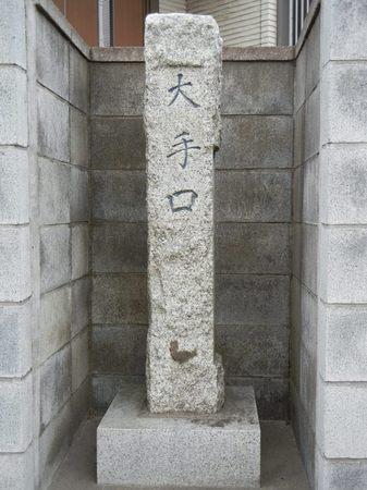 iwatsuki20.JPG