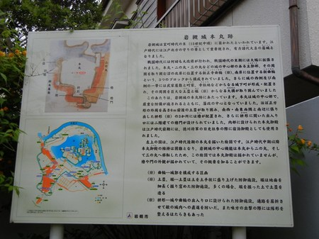 iwatsuki23.JPG