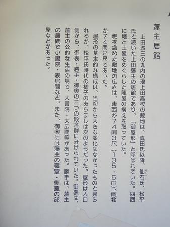 DSCN2395.JPG
