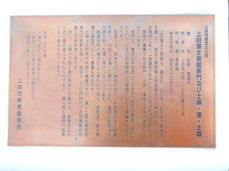 DSCN2396.JPG