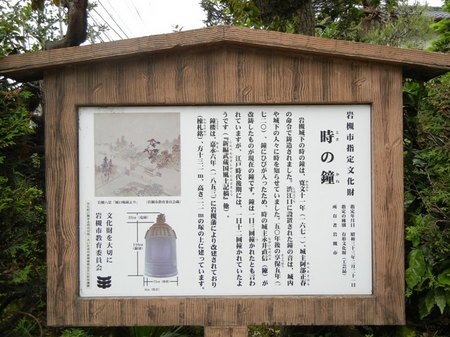 iwatsuki17.JPG
