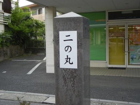 iwatsuki25.JPG